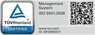 TUV Logo Non Folding Ramp